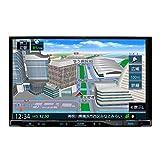 KENWOOD(ケンウッド) カーナビ 彩速ナビ 8型 MDV-S708L 専用ドラレコ連携 無料地図更新/フルセグ/Bluetooth/Wi-Fi/Android&iPhone対応/DVD/SD/USB/ハイレゾ/VICS/タッチパネル