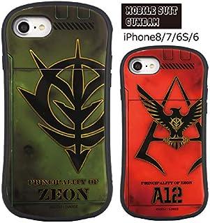 5920042eed 【カラー:シャアエンブレム】iPhone8 iPhone7 iPhone6S iPhone6 機動戦士ガンダム ハイブリッド ガラス ケース