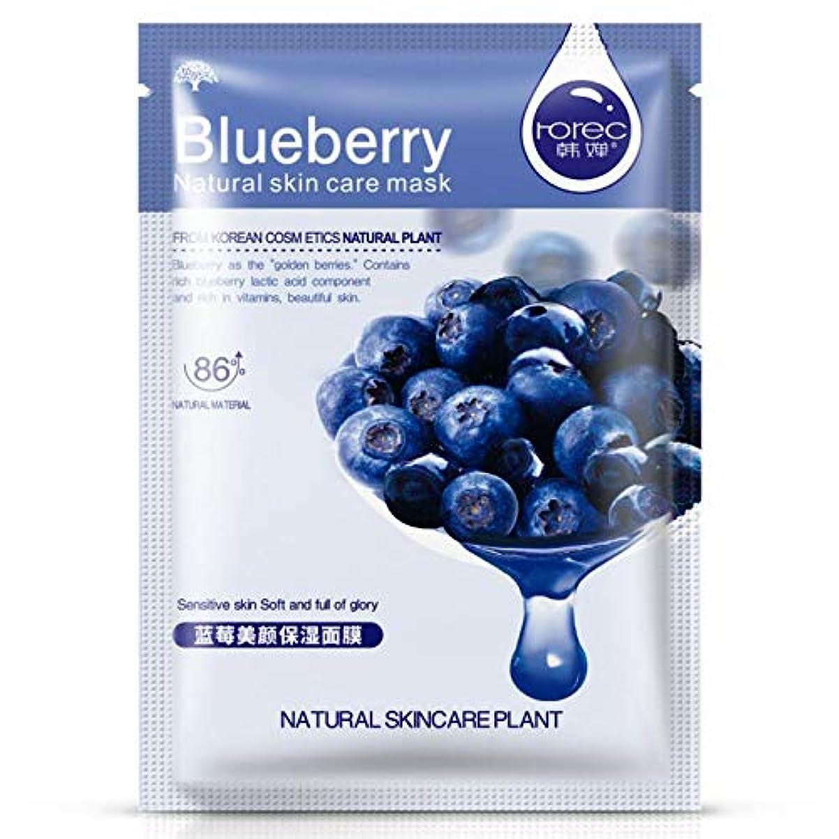 ブルーム別の腹(Blueberry) Skin Care Plant Facial Mask Moisturizing Oil Control Blackhead Remover Wrapped Mask Face Mask Face Care