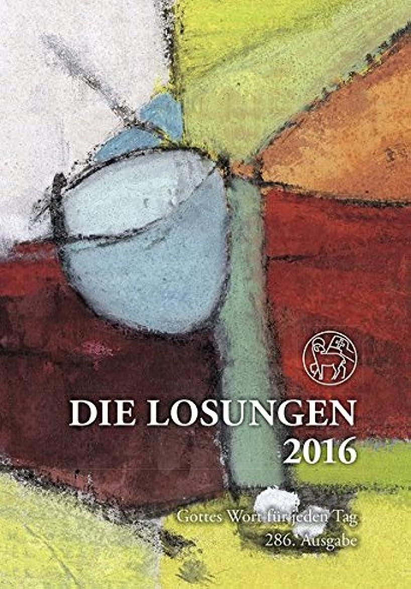 機会各シュガーDie Losungen 2016. Deutschland. Geschenkausgabe Normalschrift