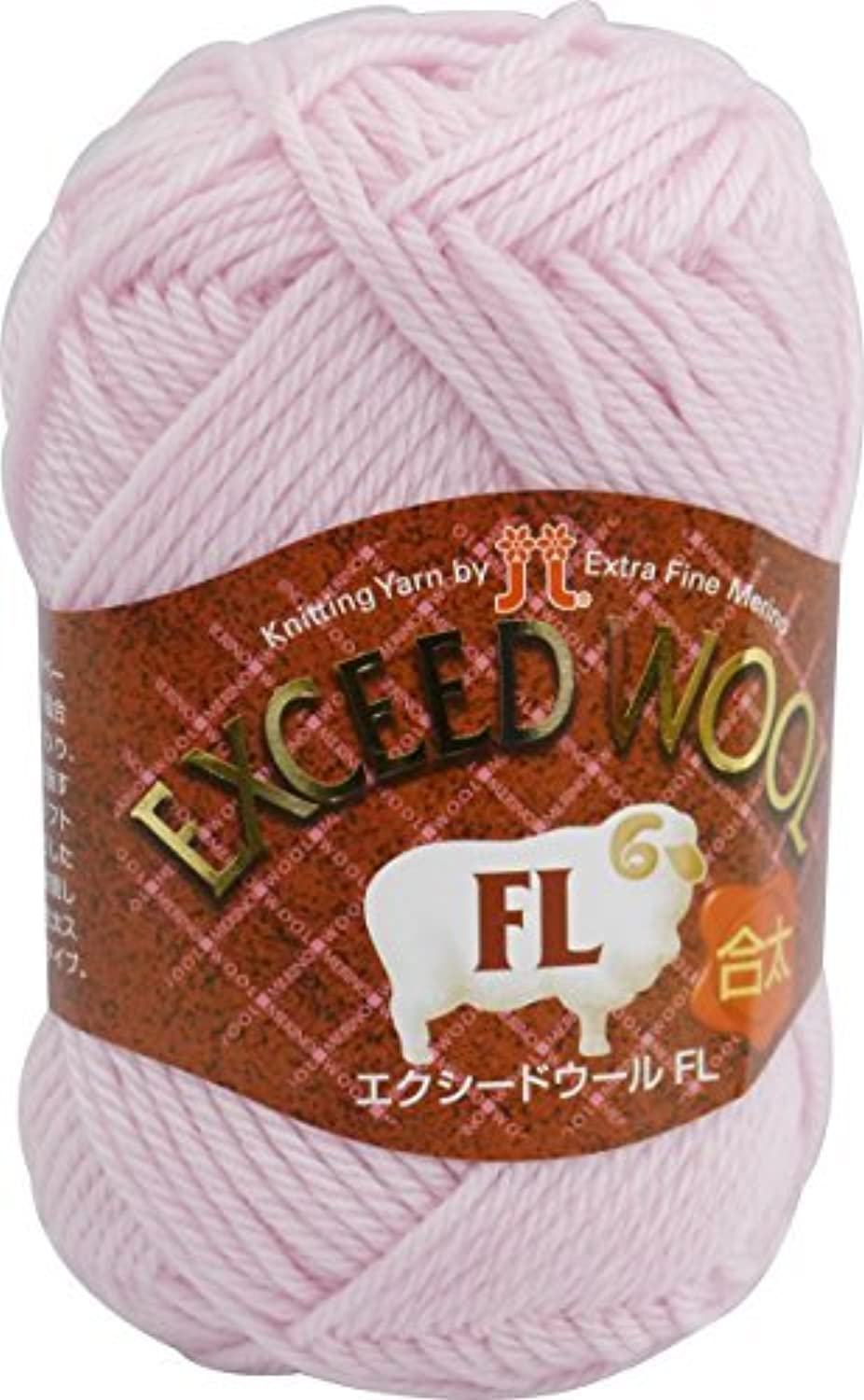 Exceed wool FL (joint) 40 g 120 m 5 pieces