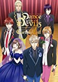 Dance with Devils スペシャルコンサート「カーテン・コール」[DVD]