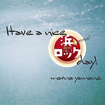 Have a Nice Hamarock Day!