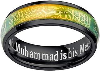 Holibanna Cambiamento di Colore del Metallo Islamico Musulmano Muhammad Shahada Anello Arabo Dio Allah Messager Mantra Ane...