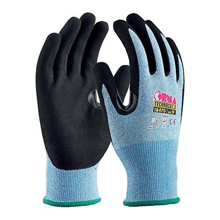アジア人偏心違法Orma 18470GO110_12作業用手袋、メランジュブルー/ブラック
