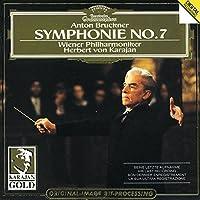 Bruckner: Symphony No. 7 E-dur (1996-07-23)