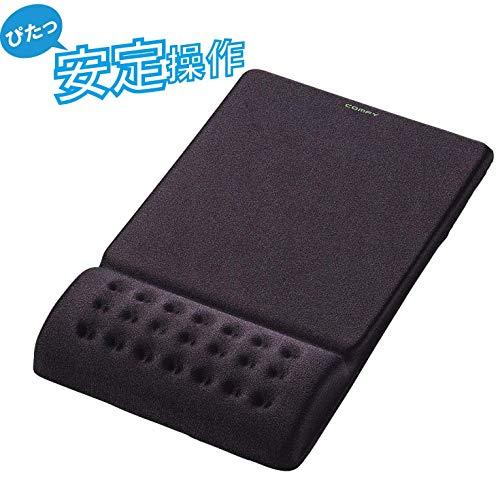 エレコム カンフィー リストレスト付マウスパッド MP-095シリーズ ブラック MP-095BK COMFY ELECOM