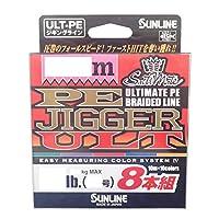 サンライン(SUNLINE) PEライン ソルティメイト ジガー ULT 8本組 200m 2号 35lb