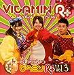皆川純子のビタミンR+ vol.3