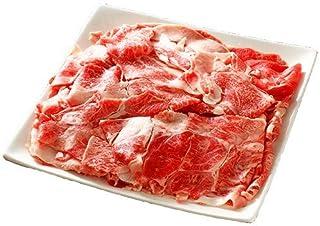 ミートたまや 肉 牛肉 和牛 こま切り 1kg 250g×4 切り落とし 牛こま こま肉 訳あり 国産 黒毛和牛 【 牛こま250×4 】