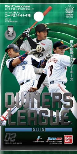 『プロ野球 OWNERS LEAGUE 2012 02 【OL10】 (BOX)』のトップ画像
