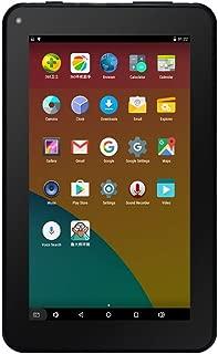 Haehne 7 Inches Tablet PC - Google Android 5.1 Quad Core, 1024 x 600 Screen, 2.0MP 0.3MP Dual Camera, 1G RAM 8GB ROM, 2800mAh, WiFi, Bluetooth (White)
