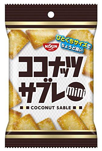 日清シスコ ココナッツサブレミニ 50g×10袋