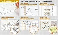 コクヨ ツインリングノート A罫ドット入 6号(セミB5) 40枚 ス-TV3AT