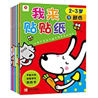 Small red flowers: I'll stick stickers 2-3 years. 6 my home(Chinese Edition)