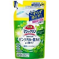 花王 バスマジックリン 泡立ちスプレー SUPERCLEAN グリーンハーブの香り 詰替 330ml 【まとめ買い10個セット】