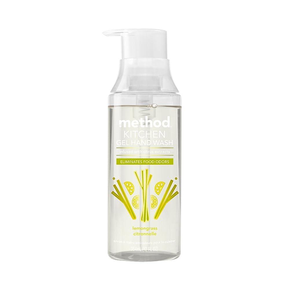 節約する刺激するホテルメソッド キッチンハンドソープ(台所専用ハンドソープ) レモングラスの香り 354ml