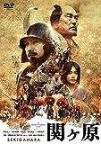 関ヶ原 Blu-ray 豪華版[Blu-ray/ブルーレイ]