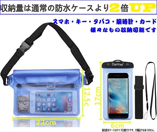 Danyee防水ポーチIPX8取得済み3重チャックPVC素材(ブルー)海水浴プール釣りバイクウエストバッグ防水パック防水携帯(クリア)