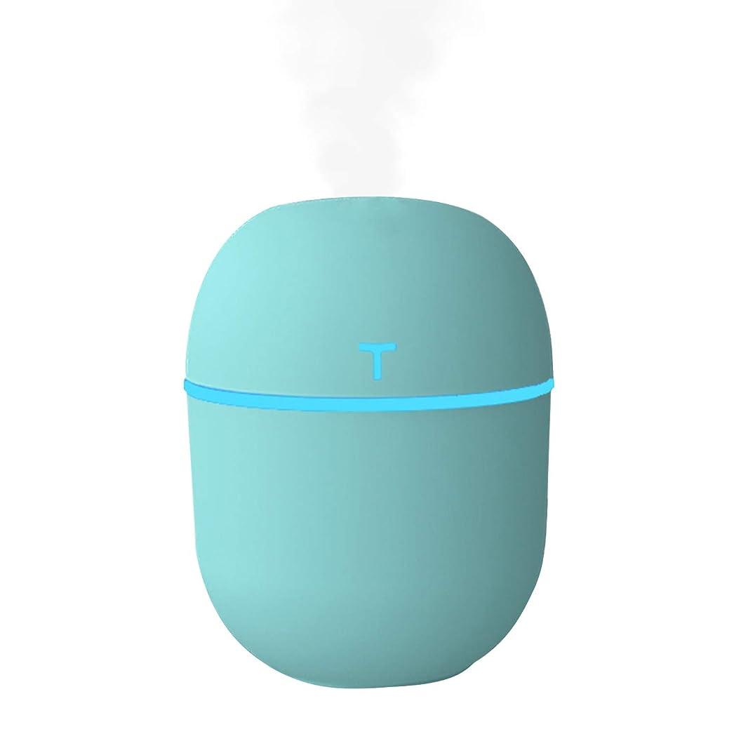 そばにディレクトリ頼む220MLミスト加湿器ディフューザーLEDカラフルな静かな車の加湿器エッセンシャルオイルディフューザーTopホーム加湿器搭載ベッドルームUSB用の加湿器を埋めます 空気清浄 家庭用小型シンプルおしゃれ (Color : Green)