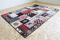 【限定1点】【716422 アトラス (R) 約130㎝×約190㎝】【プラスリビング】新品 アウトレット家具 おしゃれなラグ 絨毯 敷物 カーペット マット リビングマット フロアマット
