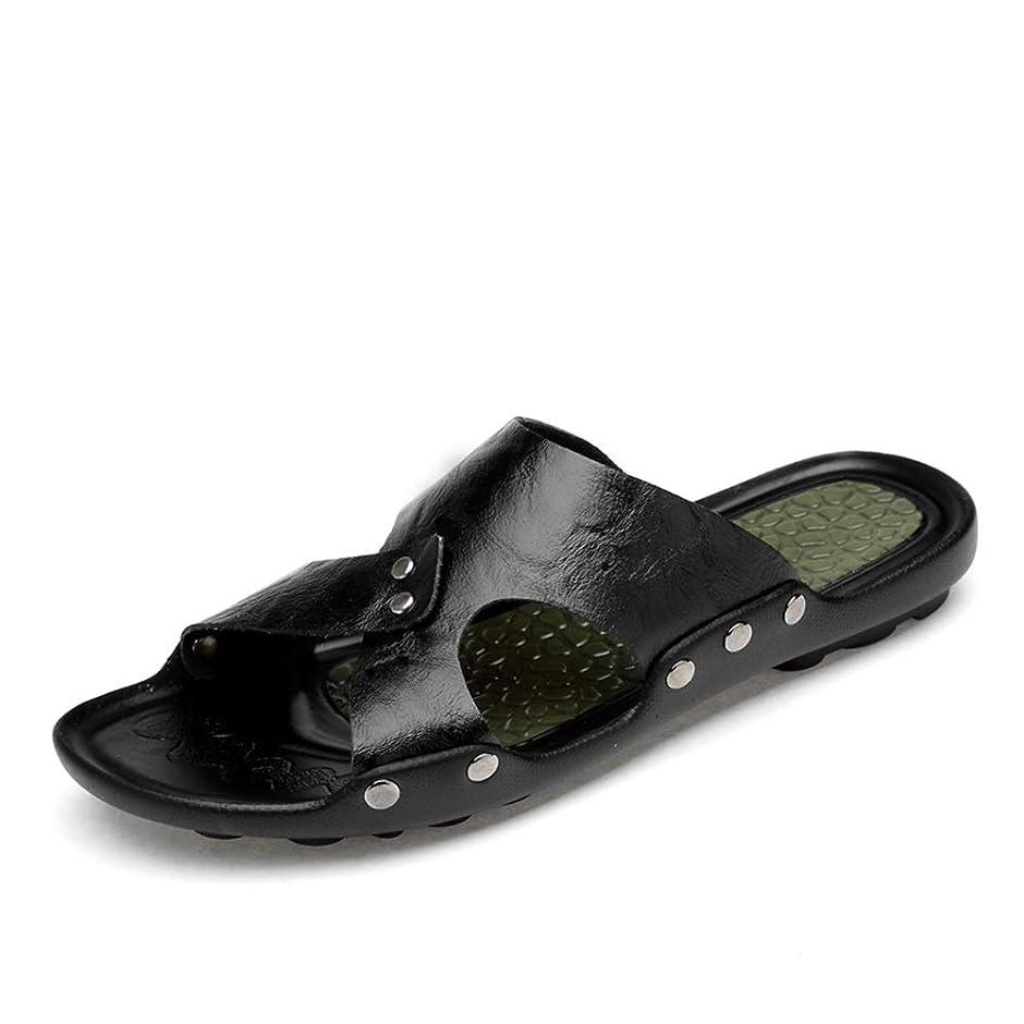 コーデリア味わう窓を洗う靴メンズクールサマーファッションソフトPUレザースリッパビッグサイズファルトヒールの靴
