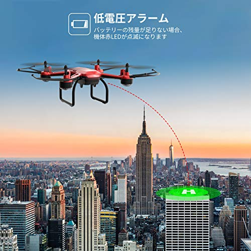 DEERCドローンカメラ付き200g未満初心者FPVリアルタイム2K飛行時間24分HDカメラ高度維持軌跡飛行モードヘッドレスモードモード1/2自由転換日本語説明書付き国内認証済みD50(赤)