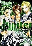 Jupiter ~THE IDOLM@STER~ (花とゆめコミックススペシャル)