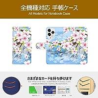 Galaxy S20 5G ケース 手帳型 ギャラクシー S20 5G SC-51A カバー スマホケース おしゃれ かわいい 耐衝撃 花柄 人気 純正 全機種対応 桜の花 フラワー シンプル 10871143
