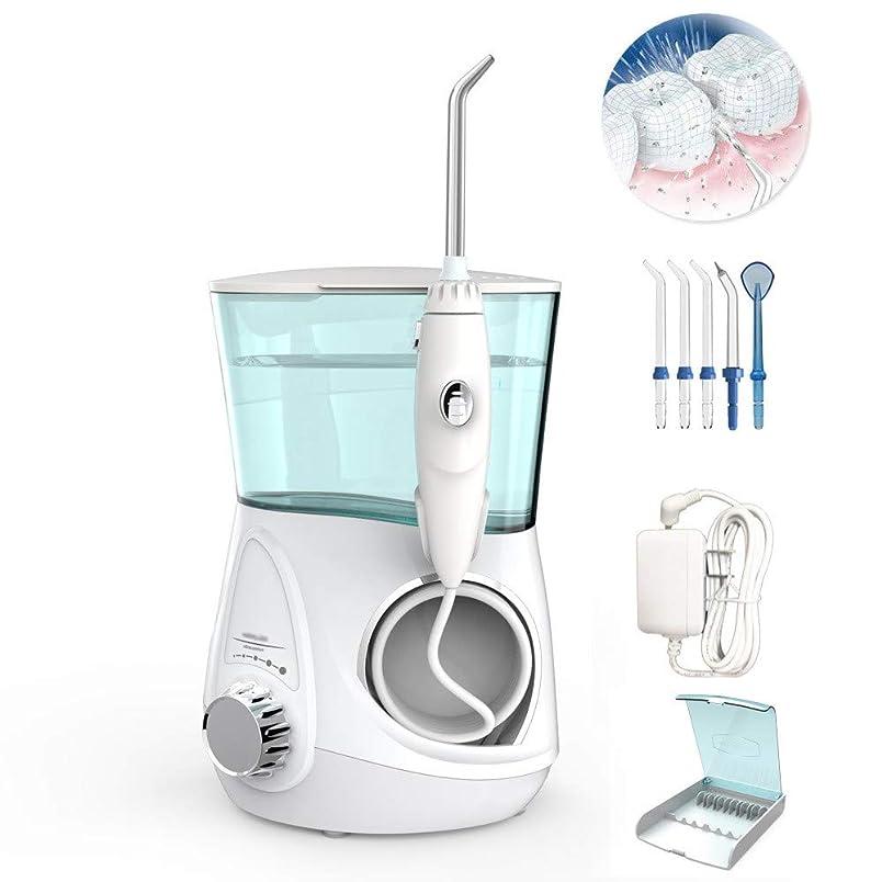 永続口頭高揚した口腔洗浄器フロスウォータージェット、歯用電動フロッサ、3つの標準ノズル+ 1つの歯周ポケットノズル+ 1つの舌スクレーパー+ 1つのノズル収納ボックス、100-240V、700Ml,White-A