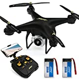 JJRC Drone with Camera for Adults, 20+20 MINS Longer Flight Time Drone with 720P Camera FPV WiFi RC Quadcopter with Altitude Hold, Headless Mode for Beginners with One Key Start/Land, 3D Flips