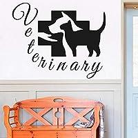 グルーミングサロンウォールステッカークリエイティブ猫ペット獣医サービス病院ビニールウォールステッカー動物家の装飾、76.5x63cm