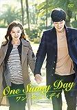 ワン・サニーデイ ~One Sunny Day~[DVD]