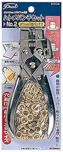 高儀 Pearl ハトメパンチセット #5×4.2mm・#20×7mm兼用 No.2