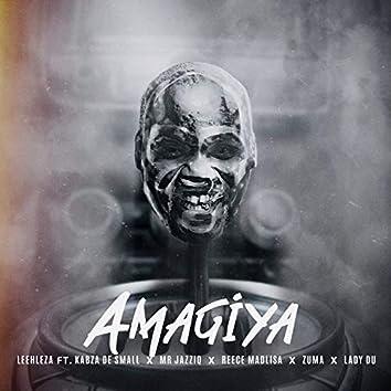 Amagiya