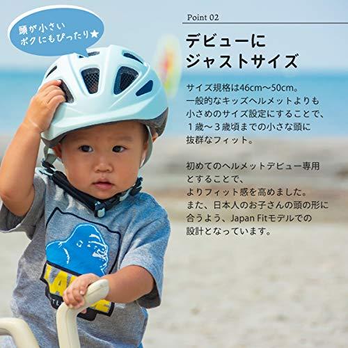 日本最軽量MagRideイチハチロク46-50cmSG規格自転車ヘルメット子供用キッズヘルメット幼児スケートストライダー安全ジュニアこども用男の子女の子通学アジャスター付きキッズ子供プロテクター1歳〜3歳用(GREEN/パステルグリーン)