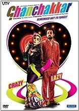 Ghanchakkar (Hindi Movie / Bollywood Film / Indian Cinema DVD) by UTV/Reliance