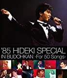 '85 HIDEKI SPECIAL IN BUDOHKAN -For 50 Songs-(Blu-ray)(特典なし)