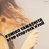 stop stop rock'n'roll(ライブ)