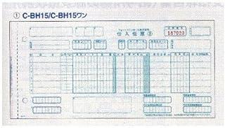 トッパンフォームズ チェーンストア統一伝票 ( 手書用 ) C-BH15 『まとめ売り』100組x10冊