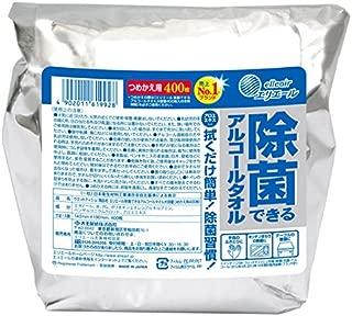 エリエール ウェットティッシュ 除菌 アルコールタイプ 大容量 つめかえ用 400枚 除菌できるアルコールタオル