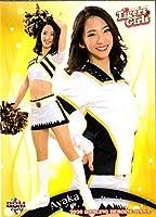 BBM2020 プロ野球チアリーダーカード-華- レギュラーカード No.華65 Ayaka (T)