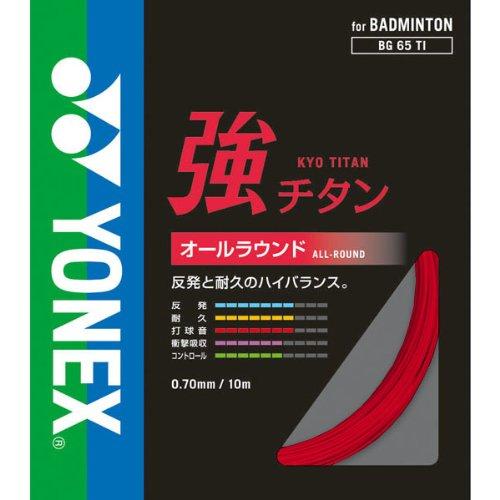 YONEX bg65Cordage pour Raquettes de Badminton,...