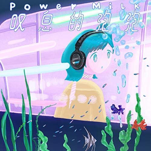 Power Milk