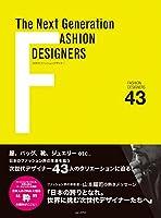 The Next Generation FASHION DESIGNERS 次世代ファッションデザイナー