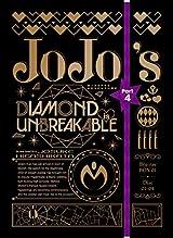 「ジョジョの奇妙な冒険 第4部」BD-BOX全2巻が発売