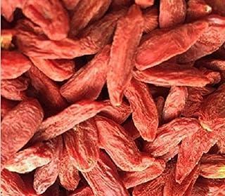 Alto grado de bayas de Goji 740 gramos de Ningxia