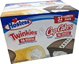 Hostess Twinkies & Cupcakes 16 Individually Each (Total 32 Wrapped Cakes) by Hostess