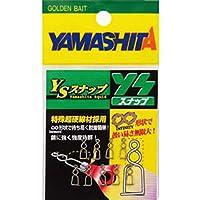 ヤマシタ(YAMASHITA) スナップ YSスナップ S 10個