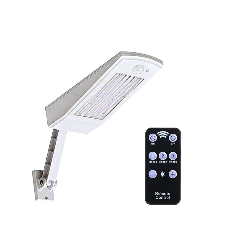 行き当たりばったりれるアルネGalapara 3.2V 7Wセンサーライト ソーラーライト66LED リモコン切替モード 屋外照明 人感センサー シングルモード 防水 防犯ライト自動点灯 屋外 庭 玄関 ガーデンライト 駐車場